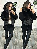 Женская шуба - куртка под норку 09 (37)