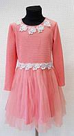 Платье Красотка р.116-134 коралловое