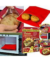 Мешочек для запекания Potato Express (ОПТОМ)