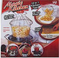 Складная решетка для приготовления Magic Kitchen (ОПТОМ)