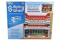 Полка-органайзер для специй spicy shelf (ОПТОМ)