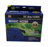 Шланг Magic Hose 37,5 м (ОПТОМ)