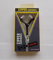 Наушники на молнии Zipper Earphones (ОПТОМ)
