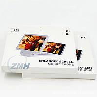 3D проектор для мобильного телефона Enlarged Screen Mobile Phone (ОПТОМ)