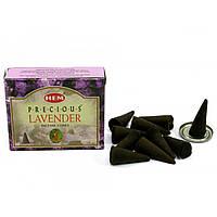 Благовоние Precious Lavender HEM 10шт/уп. Арома-конусы Драгоценная Лаванда (31188K)