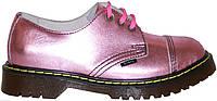 04-17 Золотисто-розовые полуботинки Steel Limited Edition на 3 дырки 101/102/AL/D-30