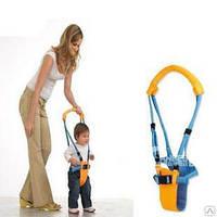 Детский поводок-вожжи Moby Baby Moon Walk (ОПТОМ)