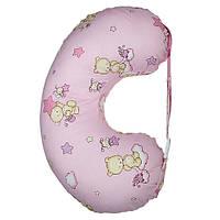 "Подушка для кормления ""юла мама"" (розовый) Юла мама"