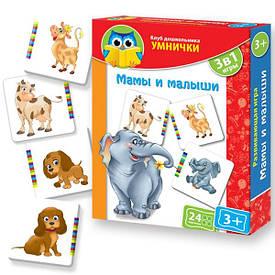 Игра Vladi Toys Мамы и малыши (Рус) (VT1306-03)
