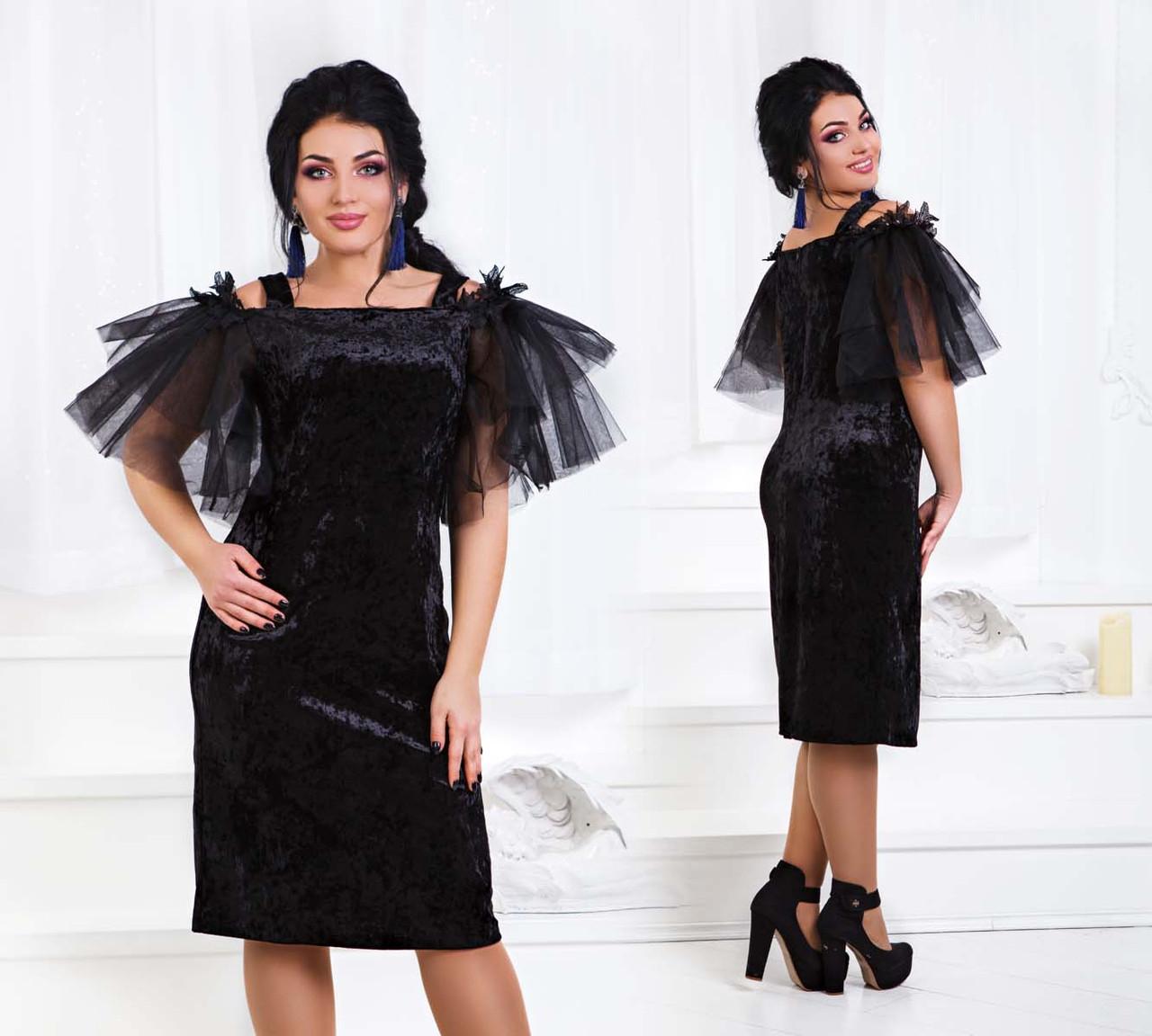 a8208e86ccd Элегантное вечернее женское платье в больших размерах 1185