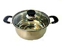 Кастрюля  2 литра из нержавеющей стали, диаметр 20 см