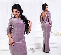 """Очаровательное вечернее платье в больших размерах 1321 """"Люрекс Макси Спина Цепи"""" в расцветках"""