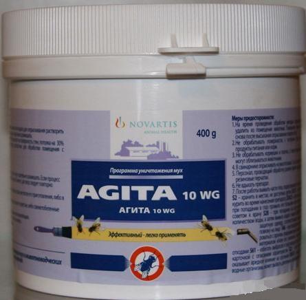Агита, 400г