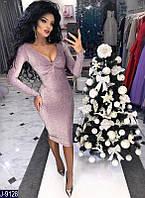 Шикарное женское платье из люрекса с V- образное декольте цвета сирень. Арт - 18557