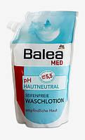 Balea Med Жидкое мыло для чувствительной кожи рук (запаска) 500 мл
