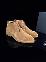 Берлути - ботинки осень Berluti