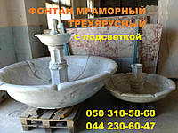 Мрамор : фонтан ( Украина ) , слябы ( Пакистан , Италия, Индия,Турция ) , плитка , Италия ( 15 расцветок )  По