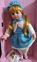 """Кукла """"Настенька"""" интерактивная. Большая кукла в коробке. Уценка"""