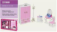 Мебель для кукол Gloria 2318GB, фото 1