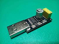 USB адаптер в TTL (CH340G) для ESP8266 ESP-01 модуля