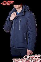 Мужская зимняя куртка Chase Templeton