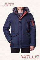 Мужская зимняя куртка Mitlus