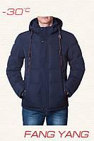 Мужская зимняя куртка Fang Yuan