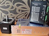 Комплект: шаговый двигатель, драйвер, импульсный блок питания, фото 1