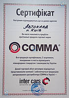 Масло моторное 5W-30 X-Tech 199л COMMA XTECH5W30199L
