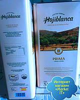 Оливковое масло первого холодного отжима Hojiblanca Prima, жб 5 л. Испания