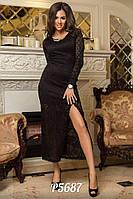 Платье Новогоднее элегантный гипюр чёрное макси