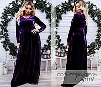 Длинное бархатное платье с поясом