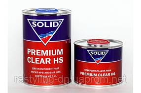 Лак с повышенным сухим остатком Solid Premium Clear HS 1л +  отвердитель 0,5л