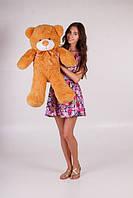 Плюшевый медведь Тедди размер 100см ТМ TeddyBoom (Украина)  много расцветок