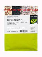 Семена огурца Дерия DERYA F1  500 семян