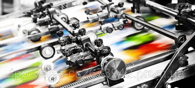 Шелкотрафартерная печать