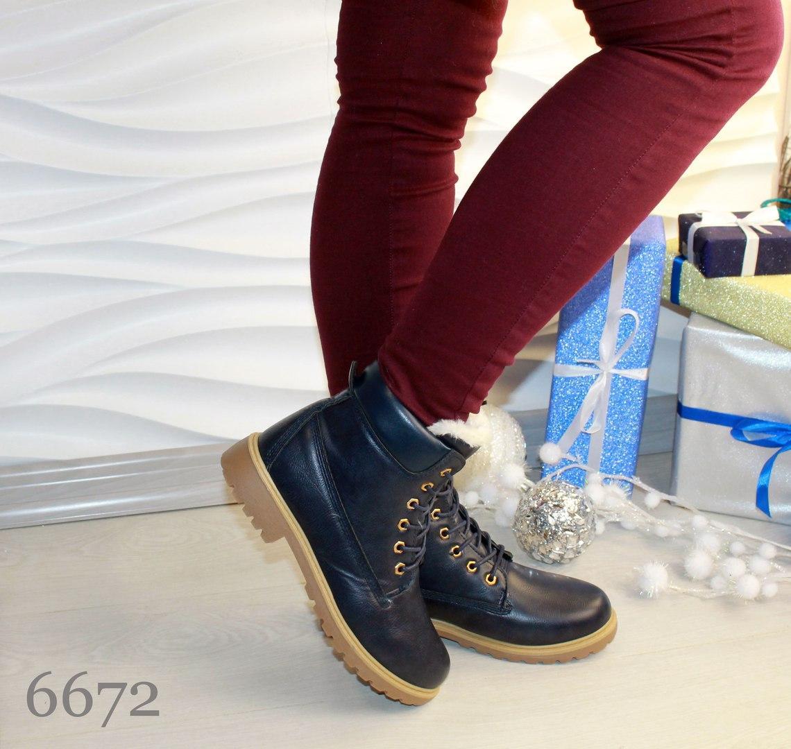 42a7627d57ed Ботинки зимние на низком ходу Timber - Интернет-магазин Shopogolik (женская  обувь и одежда