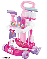 Набор для уборки с тележкой и пылесосом детский игровой набор A5928
