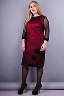 Роза. Изысканное платье плюс сайз. Красный.