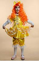 Костюм Кукла + парик для девочки 2-7 лет. Детский новогодний маскарадный карнавальный костюм Хлопушка Конфетка