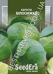Насіння капусти «Білосніжка» 10 г