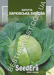 Насіння капусти «Харківська Зимова» 10 г