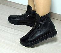 Купить женские зимние ботинки, фото 1