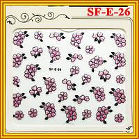 Наклейки Новогодние для Ногтей Самоклеющиеся 3D Nail Sticrer SF-E-26 Цветы Сиреневые с Блестками
