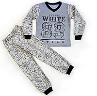 """Пижама для мальчика """"89"""""""