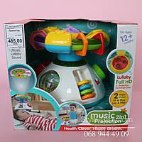 Проектор детский для малышей на батарейке в коробке 23*21*21 см