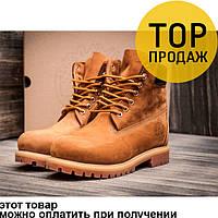 Мужские зимние ботинки Timberland Premium Boot 6, коричневые / ботинки мужские Тимберленд Премиум Бут 6, термо