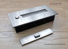 Топливные блоки Алаид Style 300-700