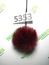 Меховой помпон Кролик, Бордовый, 7 см, 5353, фото 2