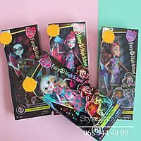 Кукла Монстр Хай в коробке 32*13*5 см
